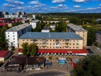 Тольятти, улица Никонова, дом 15. многоквартирный дом