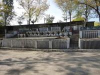"Togliatti, sports school  №10 ""Дружба"", Nikonov st, house 32А"