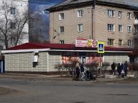Тольятти, улица Никонова, дом 15А. магазин