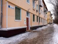 Togliatti, Nikonov st, house 5. Apartment house