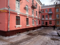 Togliatti, Nikonov st, house 14. Apartment house