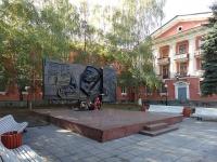 Тольятти, мемориал Е.А.Никоноваулица Никонова, мемориал Е.А.Никонова