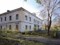 neighbour house: st. Novozavodskaya, house 51. governing bodies
