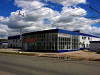 Тольятти, улица Новозаводская, дом 14А. автосалон Outlet Auto