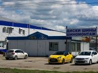 Тольятти, улица Новозаводская, дом 14А с.1. бытовой сервис (услуги)