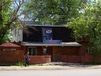 Тольятти, улица Новозаводская, дом 14Б. кафе / бар Old city