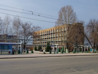 "neighbour house: st. Novozavodskaya, house 6. factory ОАО ""КуйбышевАзот"""