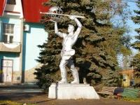 Тольятти, памятник-аллегория