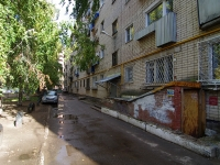 Togliatti, Novopromyshlennaya st, house 11. Apartment house