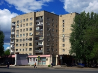 neighbour house: st. Novopromyshlennaya, house 21. Apartment house