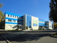 "Togliatti, office building ""Грант сити"", Novy Ln, house 3"