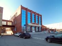 """陶里亚蒂市, 写字楼 """"ФОРУМ"""", Novy Ln, 房屋 8"""