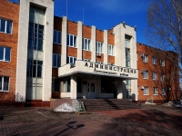Togliatti, governing bodies АДМИНИСТРАЦИЯ Автозаводского района, Novy Ln, house 2