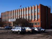 隔壁房屋: Ln. Novy, 房屋 4. 法院 Автозаводский районный суд