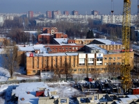 Togliatti, Novy Ln, house 8. office building