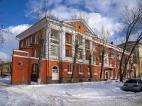Тольятти, улица Носова, дом 5. многоквартирный дом