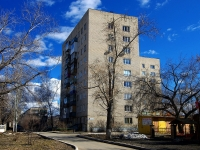 Togliatti, Nosov st, house 17. Apartment house