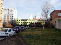 Тольятти, улица Октябрьская, дом 55А. медицинский центр