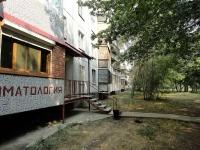 Тольятти, Орджоникидзе бульвар, дом 12. многоквартирный дом
