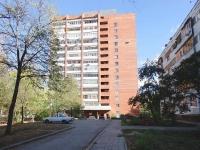 Тольятти, Орджоникидзе б-р, дом 13