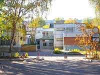 neighbour house: blvd. Ordzhonikidze, house 16. governing bodies