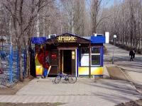 Тольятти, Орджоникидзе бульвар, дом 2Б. магазин