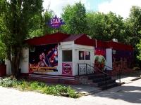 Тольятти, Орджоникидзе бульвар, дом 10А с.1. кафе / бар