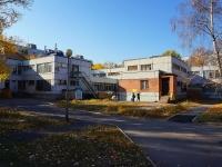 соседний дом: б-р. Орджоникидзе, дом 16. органы управления Главное управление социальной защиты населения Центрального округа