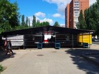 Тольятти, Орджоникидзе бульвар. рынок