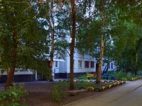 Togliatti, Ordzhonikidze blvd, house 7. Apartment house