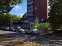 Togliatti, Ordzhonikidze blvd, house 9. Apartment house