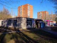 neighbour house: blvd. Ordzhonikidze, house 10А. store