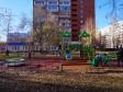 陶里亚蒂市, Ordzhonikidze blvd, 房屋10