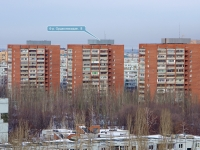 Togliatti, Ordzhonikidze blvd, house 10. Apartment house