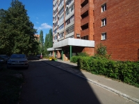 Togliatti, Ordzhonikidze blvd, house 13. Apartment house