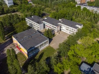 neighbour house: blvd. Ordzhonikidze, house 14. school N 44