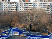 Togliatti, Ordzhonikidze blvd, house 19. office building
