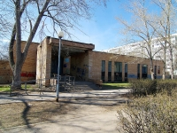 Тольятти, Орджоникидзе бульвар, дом 19. офисное здание