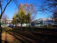 """соседний дом: б-р. Орджоникидзе, дом 1. детский сад N 119 """"Волжаночка"""""""