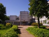 neighbour house: blvd. Ordzhonikidze, house 3. school МОУ СОШ с углубленным изучением отдельных предметов N 41 г.о. Тольятти