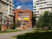 neighbour house: st. Ofitserskaya, house 4В. Apartment house
