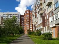 Тольятти, улица Офицерская, дом 6В. многоквартирный дом