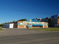 Togliatti, Ofitserskaya st, house 12В с.1. shopping center
