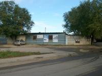 Togliatti, Ofitserskaya st, house 34 с.1. office building