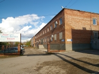 Togliatti, Ofitserskaya st, house 50. multi-purpose building