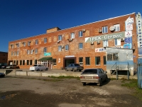 Togliatti, Ofitserskaya st, house 60. multi-purpose building