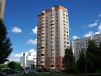 neighbour house: st. Ofitserskaya, house 3. Apartment house