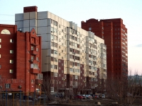 Togliatti, Ofitserskaya st, house 4Г. Apartment house