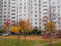 陶里亚蒂市, Ofitserskaya st, 房屋 7. 公寓楼