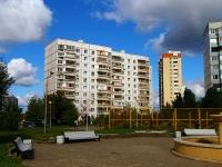 Тольятти, улица Офицерская, дом 7. многоквартирный дом